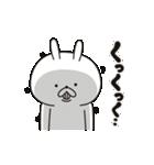 ゆる~く役立つ、ウサギのスタンプ(個別スタンプ:07)
