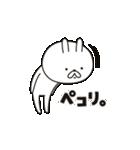 ゆる~く役立つ、ウサギのスタンプ(個別スタンプ:08)