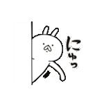 ゆる~く役立つ、ウサギのスタンプ(個別スタンプ:15)