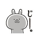 ゆる~く役立つ、ウサギのスタンプ(個別スタンプ:16)