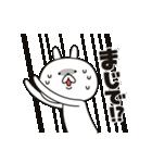 ゆる~く役立つ、ウサギのスタンプ(個別スタンプ:18)