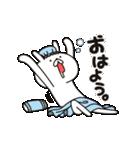 ゆる~く役立つ、ウサギのスタンプ(個別スタンプ:30)