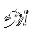 ゆる~く役立つ、ウサギのスタンプ(個別スタンプ:36)