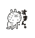 ゆる~く役立つ、ウサギのスタンプ(個別スタンプ:39)