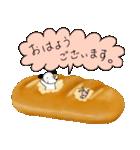 WanとBoo (パン編)(個別スタンプ:1)