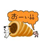 WanとBoo (パン編)(個別スタンプ:3)