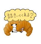 WanとBoo (パン編)(個別スタンプ:4)