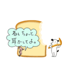 WanとBoo (パン編)(個別スタンプ:5)