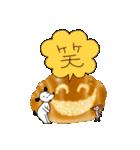 WanとBoo (パン編)(個別スタンプ:9)