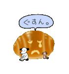 WanとBoo (パン編)(個別スタンプ:10)