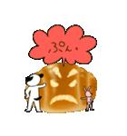 WanとBoo (パン編)