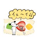 WanとBoo (パン編)(個別スタンプ:12)