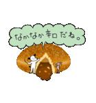 WanとBoo (パン編)(個別スタンプ:13)