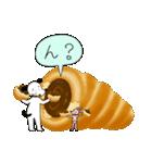 WanとBoo (パン編)(個別スタンプ:14)