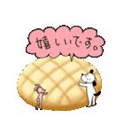 WanとBoo (パン編)(個別スタンプ:16)