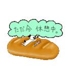 WanとBoo (パン編)(個別スタンプ:17)