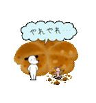 WanとBoo (パン編)(個別スタンプ:18)