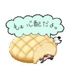 WanとBoo (パン編)(個別スタンプ:19)