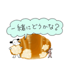 WanとBoo (パン編)(個別スタンプ:22)