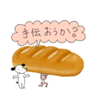 WanとBoo (パン編)(個別スタンプ:23)