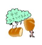 WanとBoo (パン編)(個別スタンプ:24)