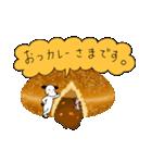 WanとBoo (パン編)(個別スタンプ:25)