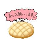 WanとBoo (パン編)(個別スタンプ:28)