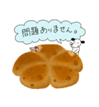WanとBoo (パン編)(個別スタンプ:29)