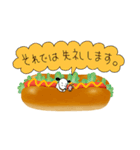 WanとBoo (パン編)(個別スタンプ:30)