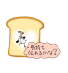 WanとBoo (パン編)(個別スタンプ:33)