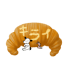 WanとBoo (パン編)(個別スタンプ:35)