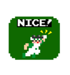 パックマン&ファミスタ【BNE×UE】(個別スタンプ:11)
