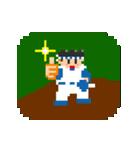 パックマン&ファミスタ【BNE×UE】(個別スタンプ:12)
