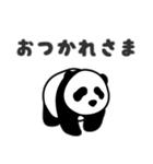 ぱんだーらんど(個別スタンプ:01)