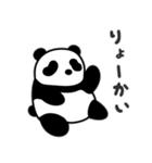 ぱんだーらんど(個別スタンプ:02)