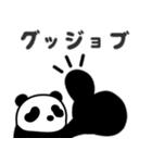 ぱんだーらんど(個別スタンプ:03)