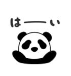 ぱんだーらんど(個別スタンプ:05)