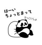 ぱんだーらんど(個別スタンプ:06)