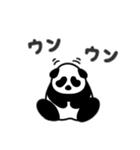 ぱんだーらんど(個別スタンプ:07)