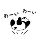 ぱんだーらんど(個別スタンプ:08)