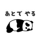 ぱんだーらんど(個別スタンプ:09)
