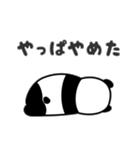 ぱんだーらんど(個別スタンプ:10)