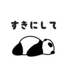 ぱんだーらんど(個別スタンプ:11)