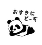 ぱんだーらんど(個別スタンプ:12)