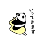 ぱんだーらんど(個別スタンプ:13)