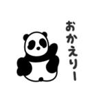 ぱんだーらんど(個別スタンプ:14)
