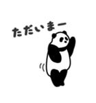 ぱんだーらんど(個別スタンプ:15)