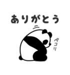 ぱんだーらんど(個別スタンプ:17)
