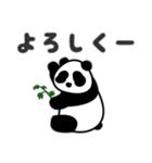 ぱんだーらんど(個別スタンプ:18)