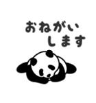 ぱんだーらんど(個別スタンプ:19)